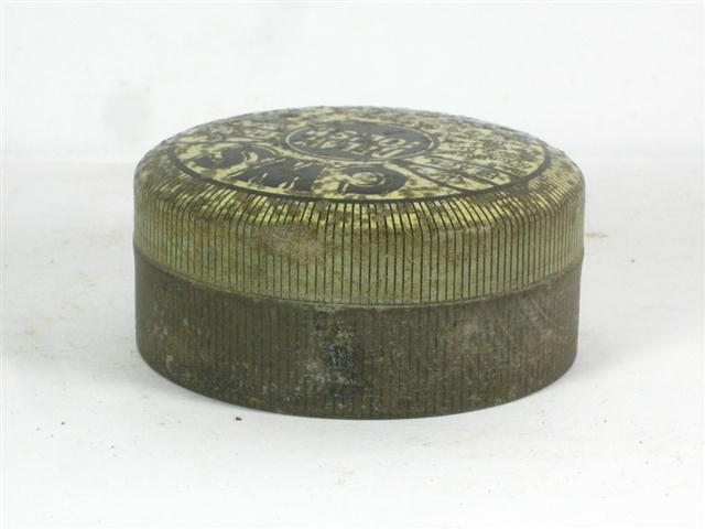 Cws pelaw antique